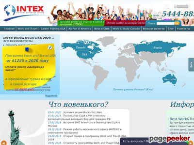 intexusa.ru