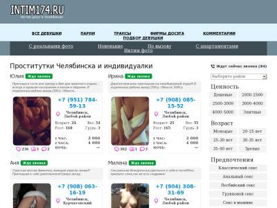intim174.ru