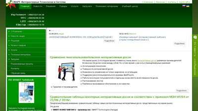 intis.com.ua