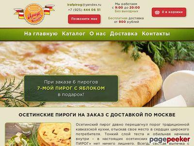 irafpirog.ru