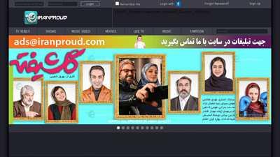 iranproud2 com cost is 62 851 46 $ - free website checker