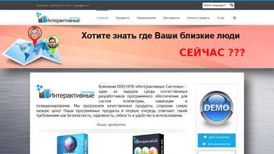 iscv.ru