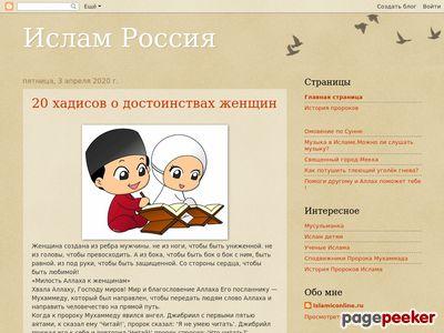 islamrossia.blogspot.com