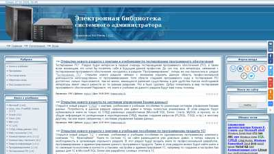 it-ebooks.ru