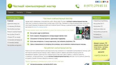 it-genius.ru