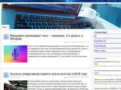 it-territoriya.ru