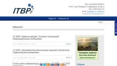 itbpr.ru