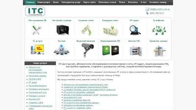 itcomfort.com.ua