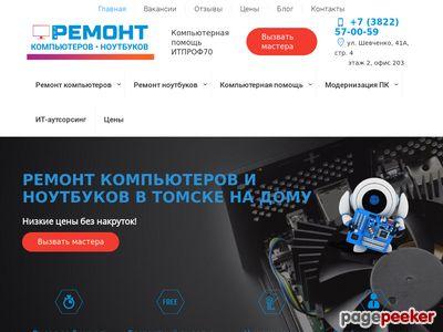 itprof70.ru
