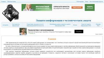 itsec2012.ru