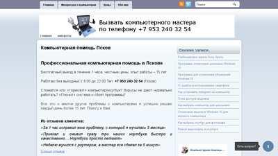 itservicep.ru