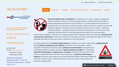izhallcom.ru