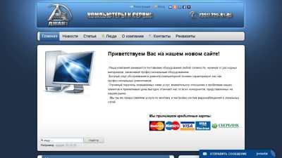 jant.ru