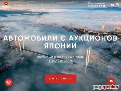 japantransit.ru