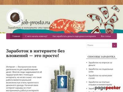 job-prosto.ru