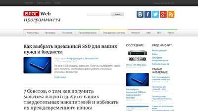 juice-health.ru