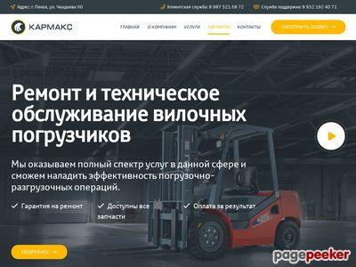 karmaxpnz.ru