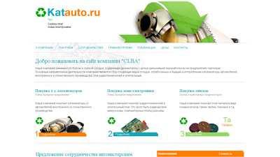 katauto.ru