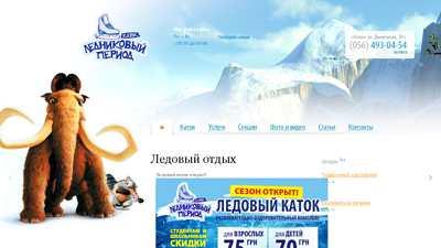 katok-kr.com.ua
