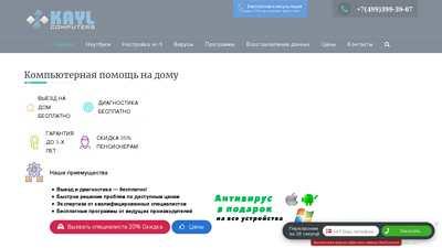 kayl.ru