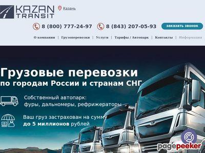 kazan-transit.ru