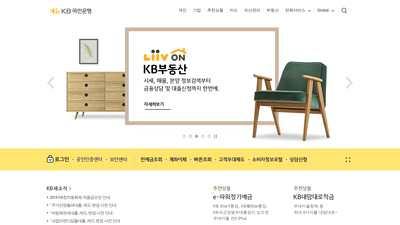 kbstar.com