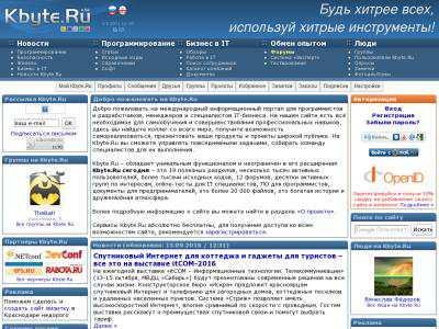 kbyte.ru
