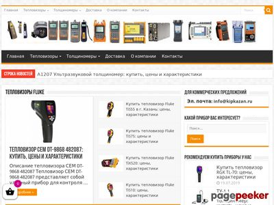 khabarovsk.kipkazan.ru