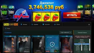 kino-hd1080.ru