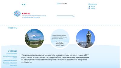kino.ru.net