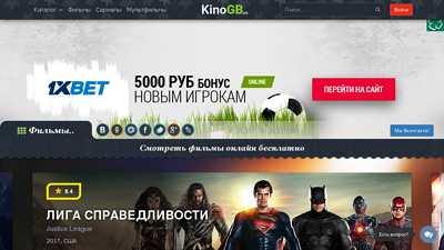 kinogb.club