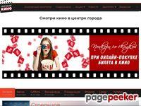 kinopenza.ru