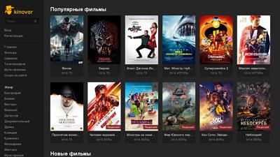 kinovor.net