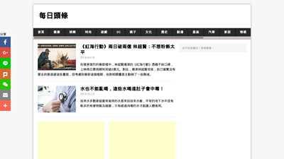 kknews.cc