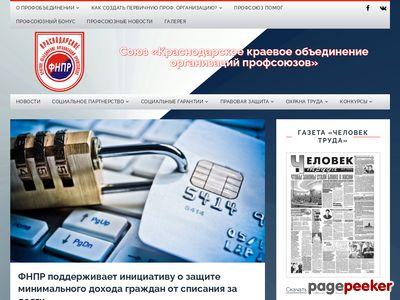 kkoop.ru