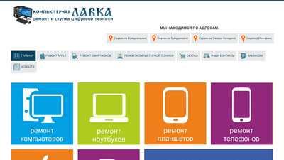komplavka.com