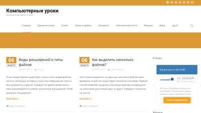 kompurok.net