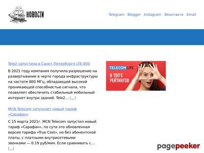 korvetcity.ru