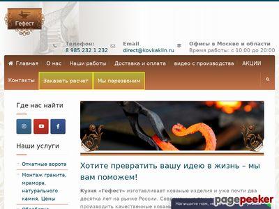 kovkaklin.ru