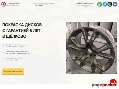 krasim-diski50.ru