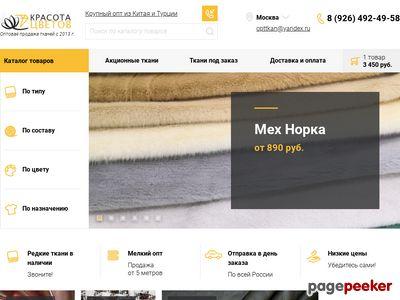 krasota-cvetov.ru