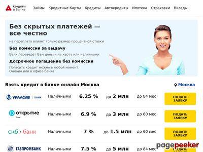 kreditivbanke.ru