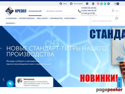 krezol.ru