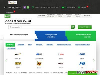 kupit-akkumulyator.ru