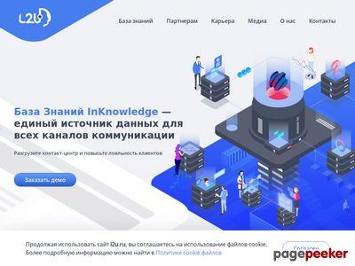 l2u.ru