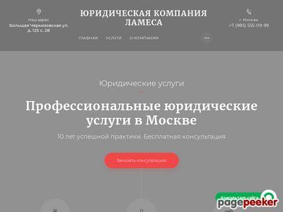 lamesamsk.ru