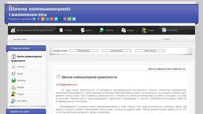 ledsoft.info