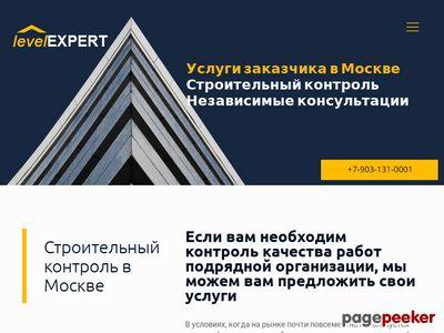 levelexpert.ru