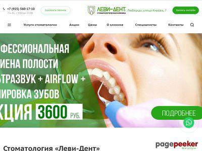 levi-dent.ru