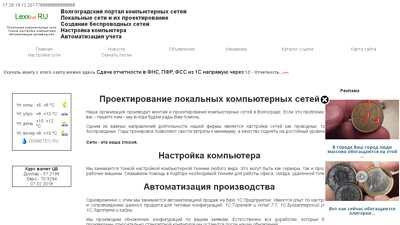 lexxnet.ru